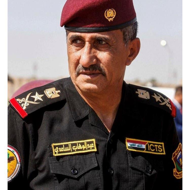 AP: هل يتحول الفريق الساعدي إلى أيقونة انتفاضة العراق؟