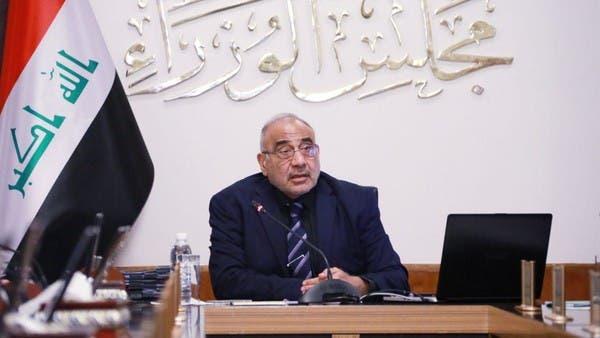 رئيس وزراء العراق: ملتزمون بتشكيل لجنة لمكافحة الفساد