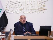 عبد المهدي: استقالتي ضرورية وأرجو اختيار البديل سريعاً