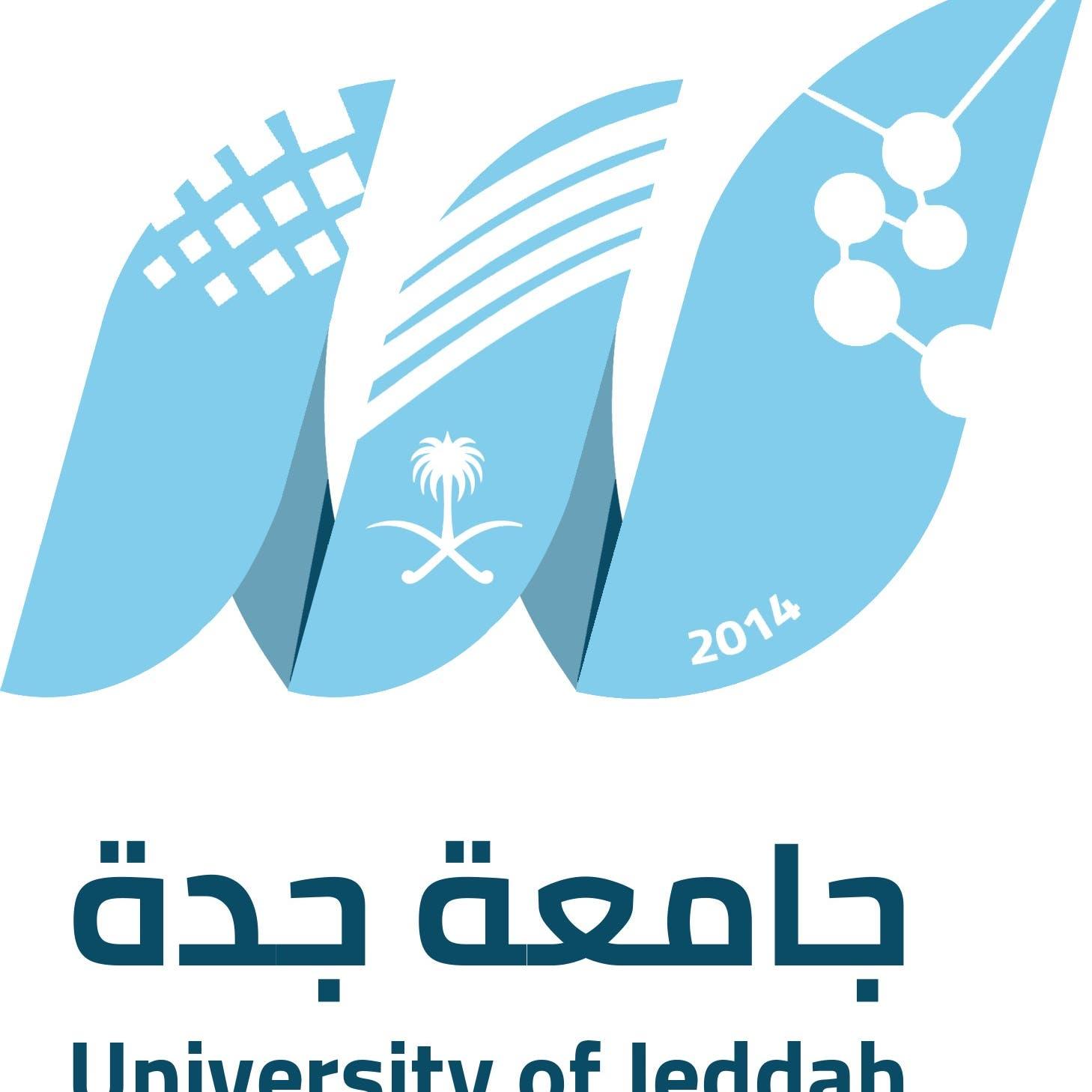 وفاة طالبة بجامعة جدة والأخيرة تكشف التفاصيل