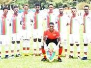 هروب 5 لاعبين من معسكر منتخب أريتريا في أول مشاركة إفريقية
