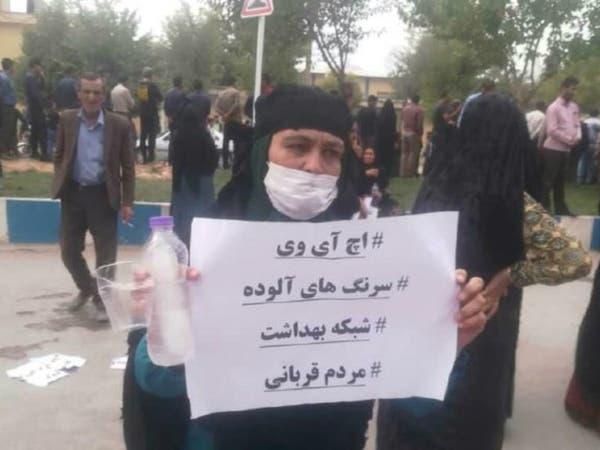 الصحة الإيرانية تؤكد إصابة مواطنين بالإيدز نتيجة إهمال