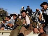 وصول 128 أسيراً حوثياً ممن أفرج عنهم التحالف لمطار صنعاء