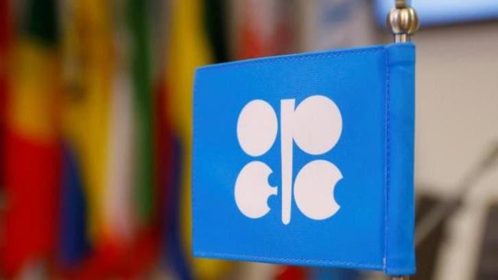 أوبك تتوقع الأسوأ.. طلب النفط يتراجع 9.75 مليون برميل يوميا