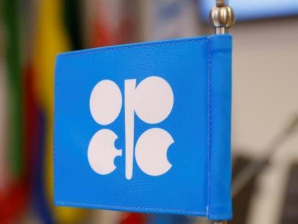 أوبك تتوقع عجزا بسيطا في سوق النفط بـ2020.. ما السبب؟