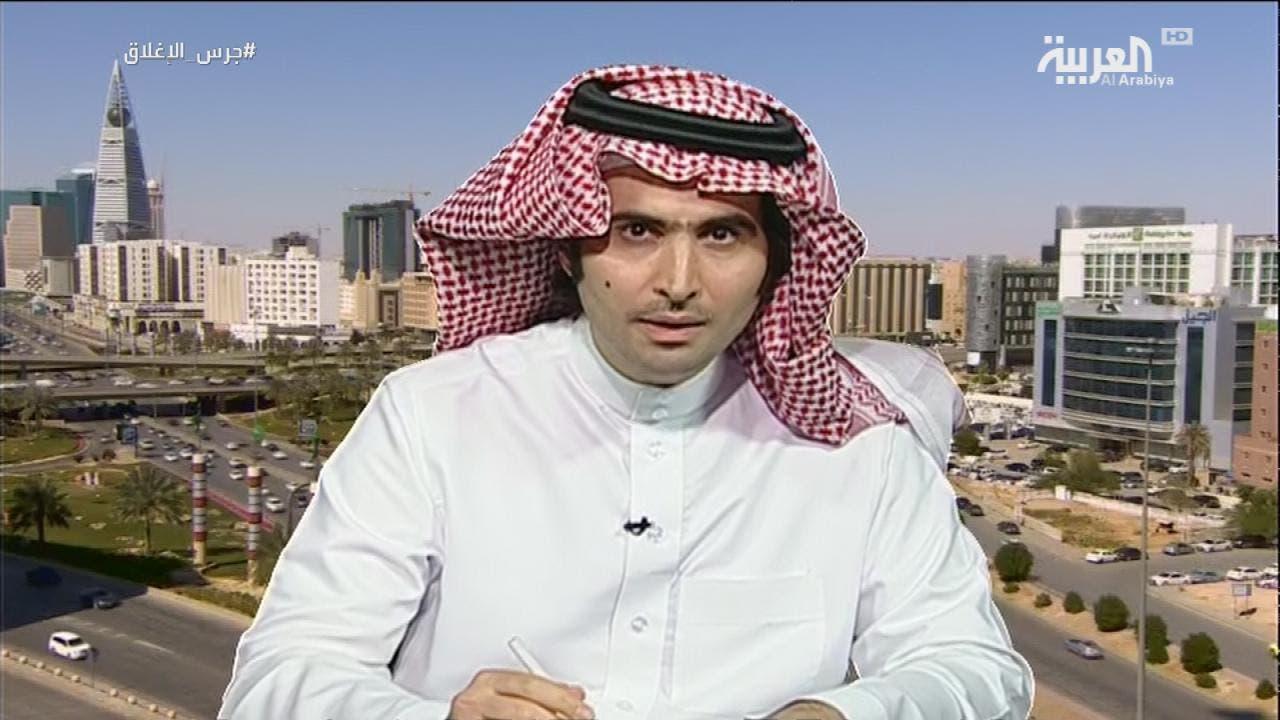 مازن السديري - رئيس الأبحاث في الراجحي كابيتال