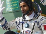 اللحظات الأولى لهبوط الإماراتي هزاع المنصوري على الأرض