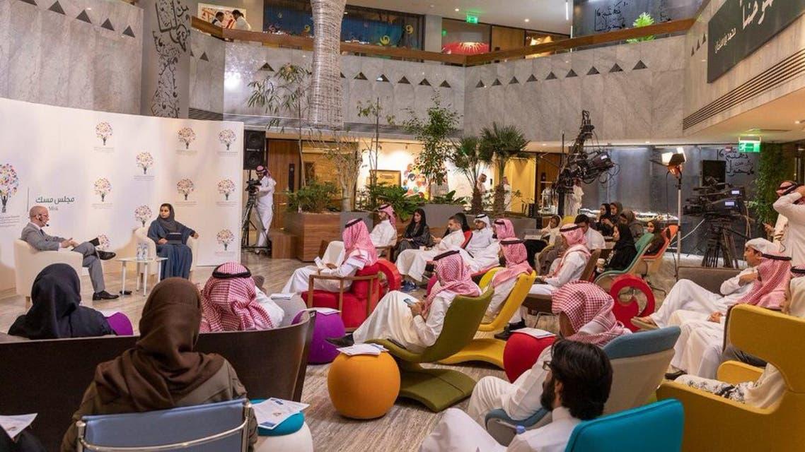 Majlis Misk audience for talk by Mark Thompson - Twitter