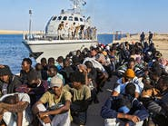 البحرية الليبية: إنقاذ نحو 7 آلاف مهاجر بـ9 أشهر