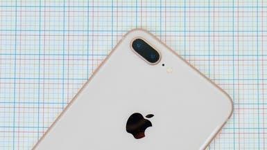 تسريب يكشف تصميم ومواصفات وموعد إطلاق iPhone SE 2