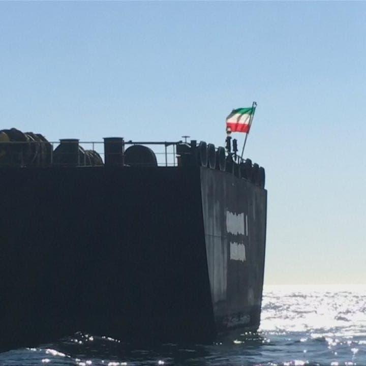 تعطيل خط كراكاس طهران.. وقود إيراني مُصادر يصل إلى تكساس