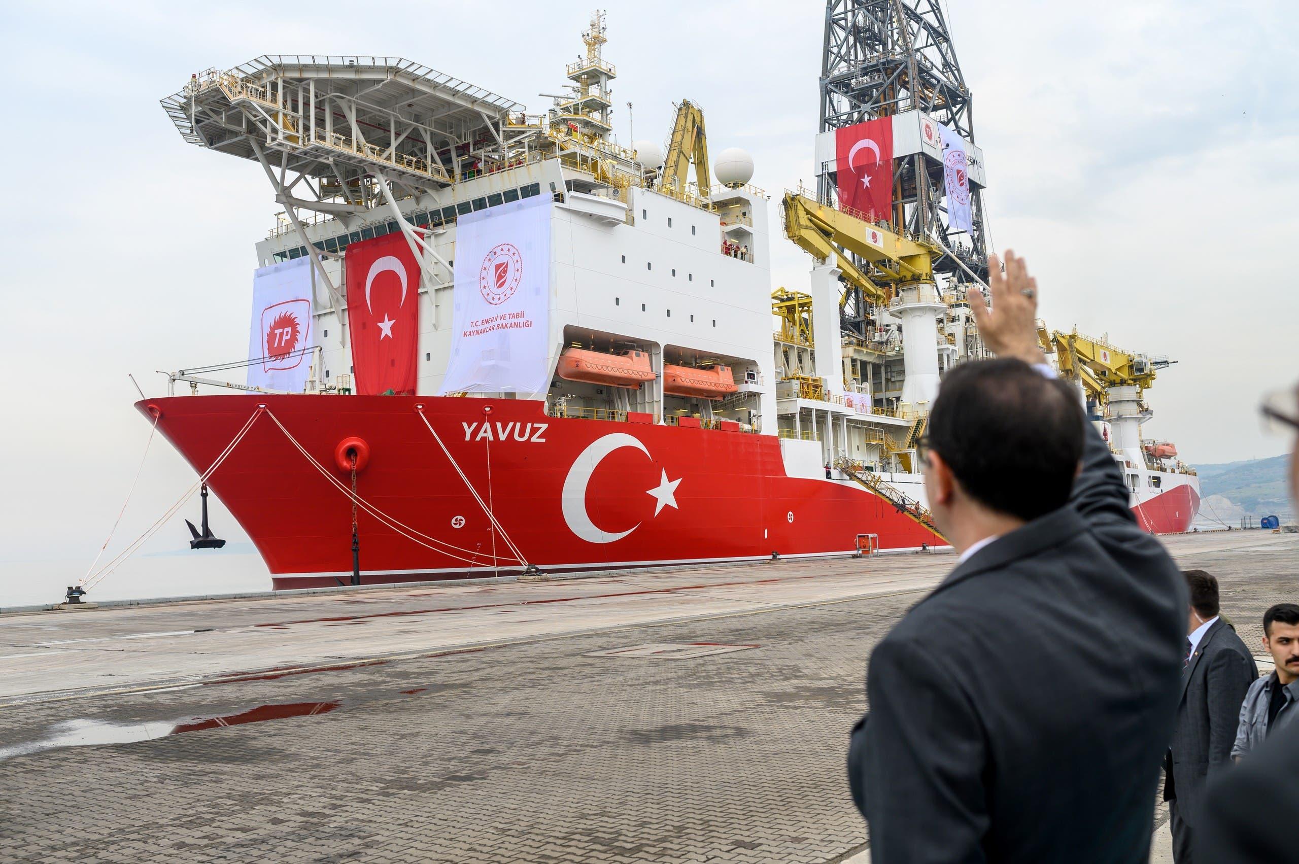 سفينة تركية (فرانس برس)