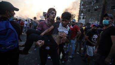 العراق.. ارتفاع عدد قتلى التظاهرات إلى 44