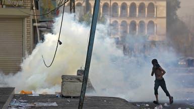 برلمان العراق يبحث مطالب المتظاهرين السبت