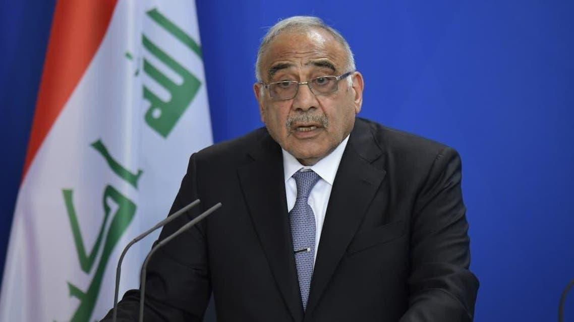 Iraqi Prime Minister Adil Abdul Mahdi. (Supplied)
