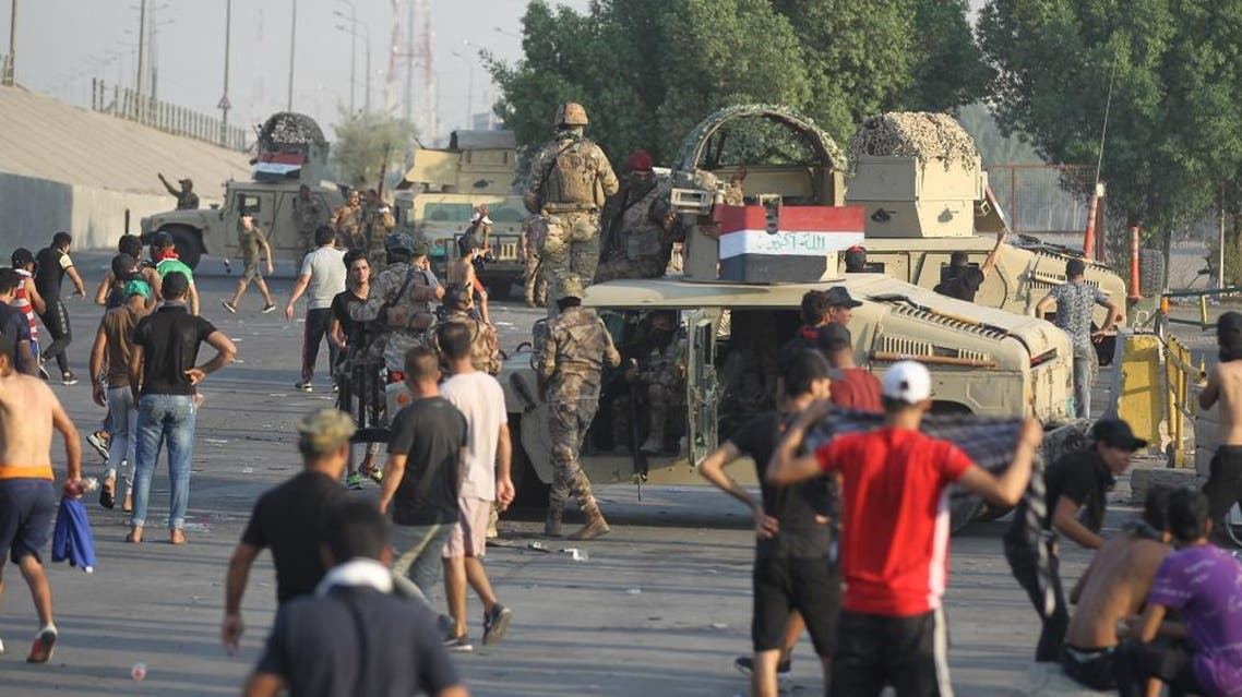 The security forces fired directly at the protesters, not in the air, the correspondent said. (AFP)
