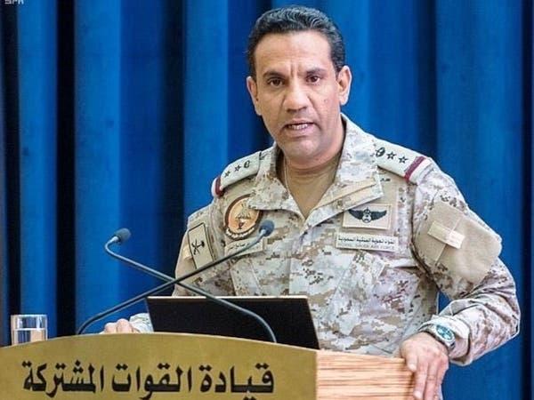 التحالف: علاقة وثيقة تربط بين الحوثيين وجماعات إرهابية