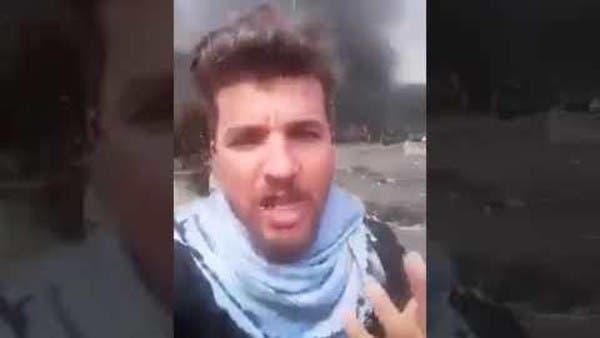 """""""يا عالم ناديتك فاسمع"""".. صرخة محتج عراقي يقشعر لها البدن"""