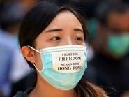 زعيمة هونغ كونغ تعلن حالة طوارئ: الجزيرة في خطر حقيقي