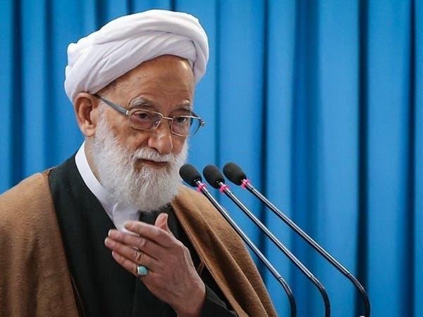 رجل دين إيراني: أميركا وإسرائيل وراء اضطرابات العراق