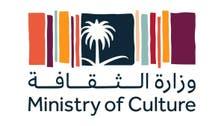 """""""ترجم"""": سعودی وزارت ثقافت کے زیراہتمام عربی مواد کا دوسری زبانوں میں ترجمہ پروگرام"""