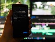 غوغل تحذر من ثغرة أمنية في معظم هواتف أندرويد