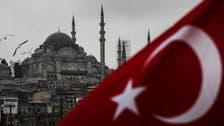 ترکی کے بیرونی قرضوں کا حجم جست لگا کر 447 ارب ڈالر ہو گیا