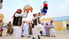 سعودی عرب : الجنادریہ ثقافتی میلہ نومبر 2020 میں ہو گا