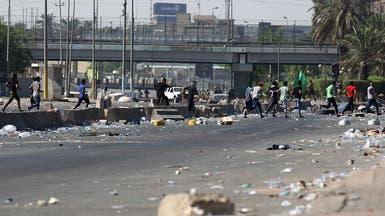 بغداد.. رفع حظر التجول اعتبارا من الخامسة فجرا