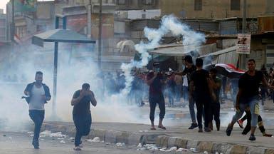 فظاعات تظهر في احتجاجات العراق.. واتهام لعصابات إيرانية