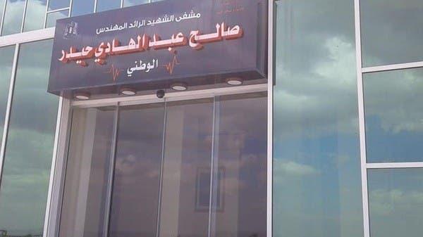 حكومة الأسد لم ولن تسلّم مستشفى جاهزاً.. والسبب!