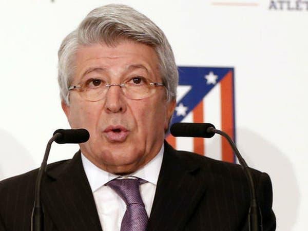 رئيس أتلتيكو مدريد: ألميريا تغير بشكل ملحوظ مع آل الشيخ
