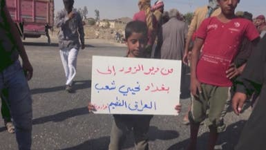 مظاهرات مناوئة لنظام الأسد وحلفائه شرق سوريا
