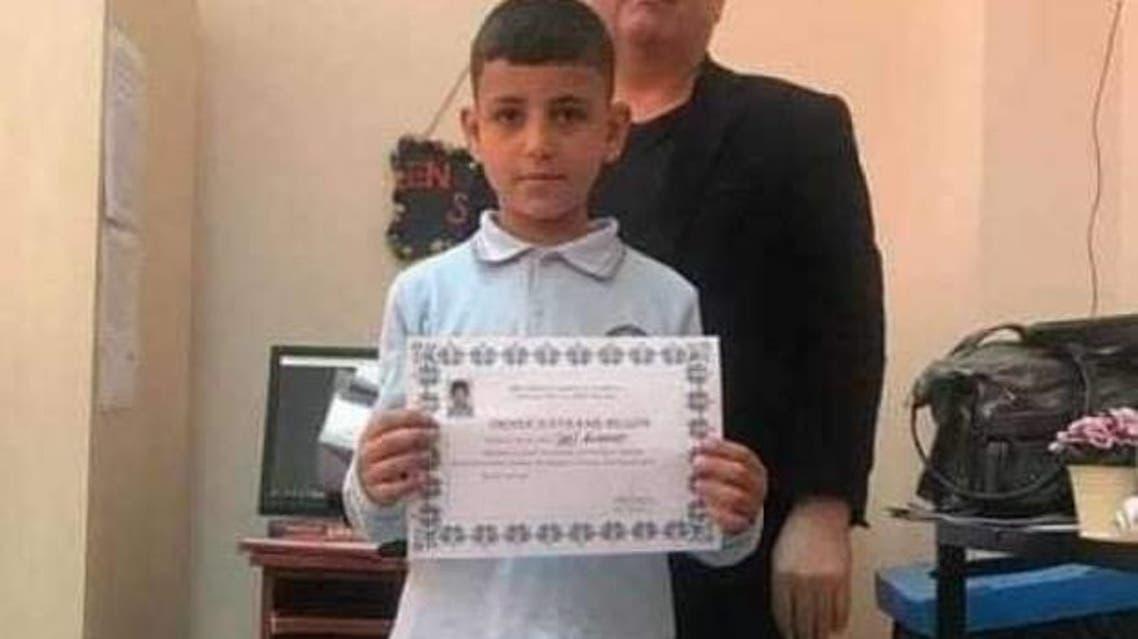 الطفل السوري المشنوق