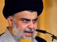 كتلة الصدر: لن ندعم أي مرشح لرئاسة حكومة العراق