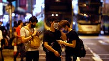 China state newspaper criticizes Apple for app use by Hong Kong protesters