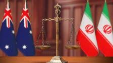 حساس مذاکرات کے بعد ایران میں 3 میں سے 2 آسٹریلوی شہریوں کی رہائی