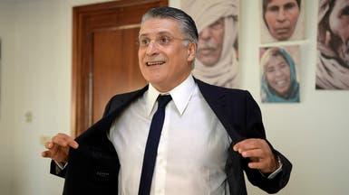 """قضاء تونس يفتح باب الإعلام للقروي.. وغموض يلف """"الشاشة"""""""