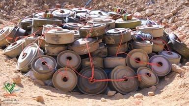 اليمن.. خلية نسائية حوثية تلغّم الأسواق والمدارس