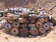 ضبط خلية نسائية حوثية تزرع الألغام في الجوف اليمنية