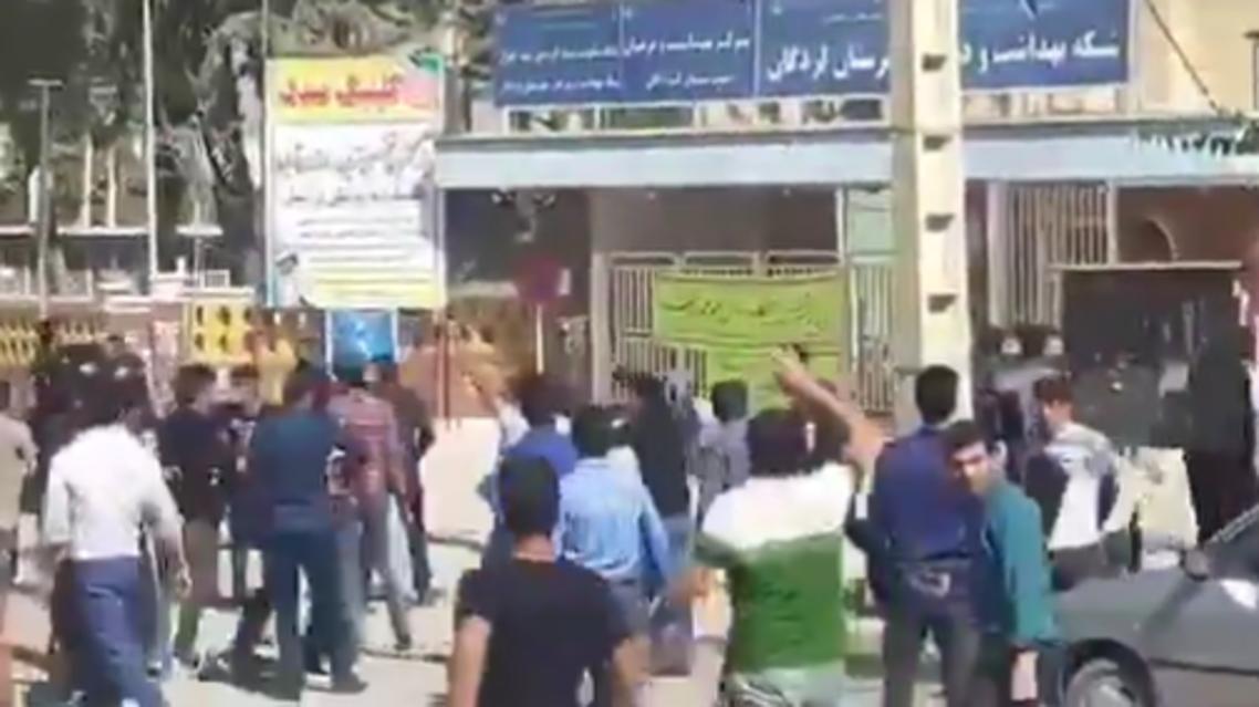 تظاهرة بايران