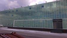 بشار حکومت نے نیا تعمیر شدہ ہسپتال اپنے انتظام میں لینے سے انکار کر دیا!