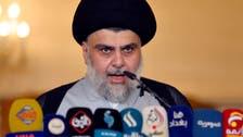 مسيرات ترفض ترشيح العيداني.. والصدر: كفاكم تجاهلاً للعراقيين