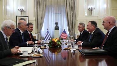 بومبيو: أبلغنا تركيا رفضنا أعمال تنقيبها شرق المتوسط