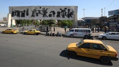 بغداد تلتقط أنفاسها.. عودة الحياة بعد سيل من الدماء