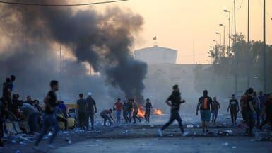 احتجاجات العراق.. 19 قتيلا وعشرات الجرحى