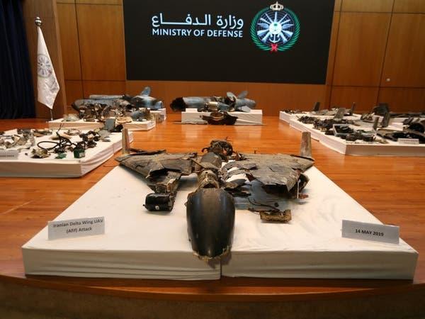 """تقرير سري أممي: الحوثيون لم ينفذوا هجمات """"أرامكو"""""""