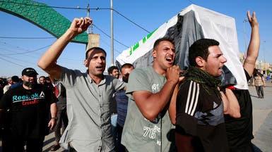 """مقتل 15 بمدينة الصدر والقوات العراقية: استخدمنا """"القوة المفرطة"""""""