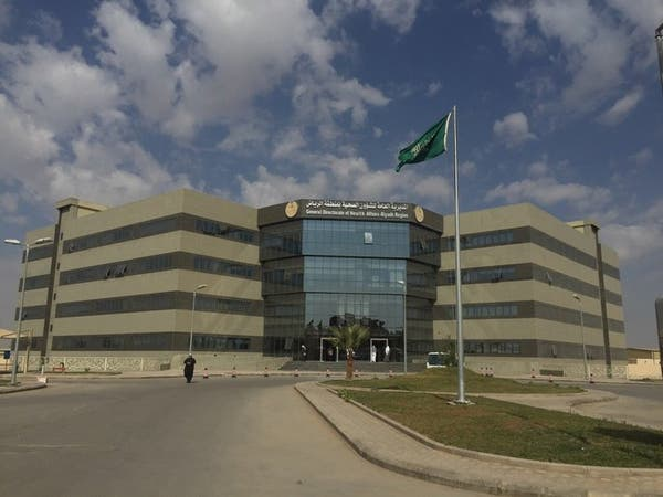 الرياض.. ضبط طبيبة تجميل وجلدية مزيفة بشهادة آداب