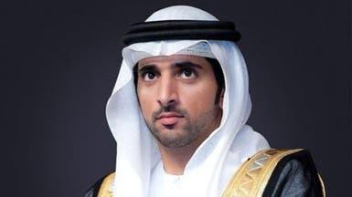 ولي عهد دبي: السعودية شريكنا التجاري الأول عربياً